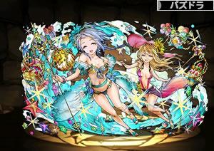 3845清夏の星女神・エスカマリ