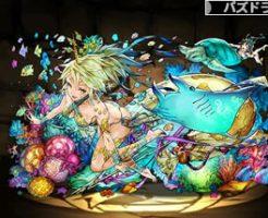 3846楽園の天鬼姫・風神