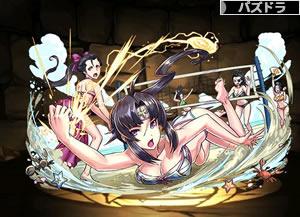 3847ビーチバレーの姫神・立花ぎん千代