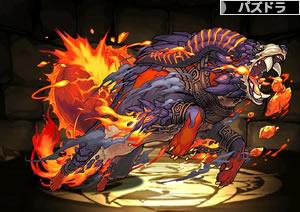 3872滅炎の魔狼・フェンリル