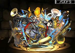 3877奏冠の聖魔王・パイモン