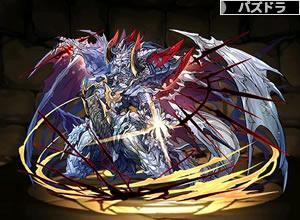 3894獄翼の龍帝王・シェリアス=ルーツ