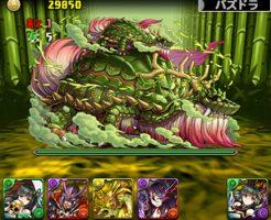 木の戦武龍