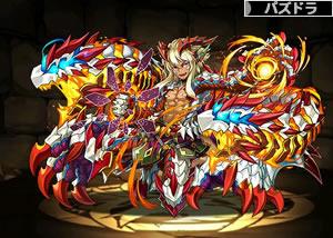 3907魔浄の雷龍契士・ガディウス