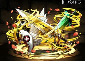 3920ヴァルキリーブレイド&薔薇の白盾