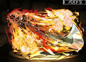 3922薙刀・春宵緋桜