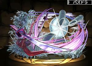 3926忍刀・朧孤月