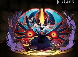 3888悪魔神バロム