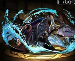 3927ゼロサーベル&海賊龍王コート