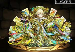 4010秋黄菊の君子・シュウミン