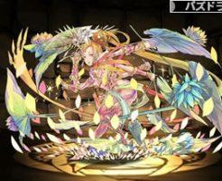 1586輝耀の秘女神・カーリー