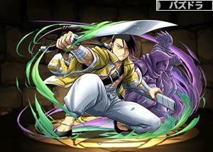 4032リン・ヤオ