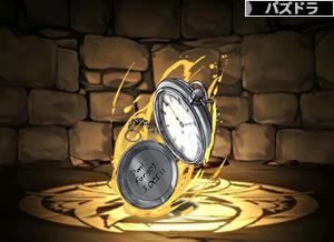 4050鋼の錬金術師の銀時計