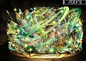 4052護弓の鋼星神・アウストラリス