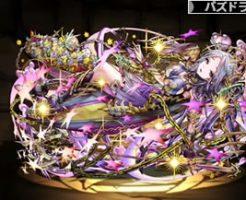 4053救秤の鋼星神・エスカマリ