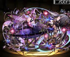 4054断秤の鋼星神・エスカマリ