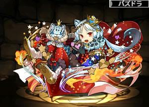 4207バレンタインの深蒼姫・カラット