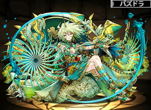 4257旋嵐の天鬼姫・風神