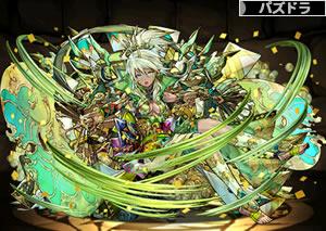 4258双扇の天鬼姫・風神