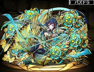 4259撃霆の天鬼姫・雷神