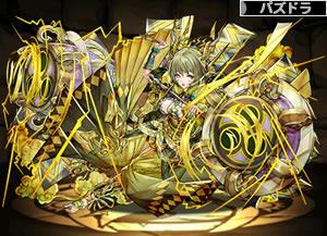 4260双鼓の天鬼姫・雷神