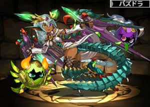 4284極醒の緑龍喚士・ソニア=フィオ