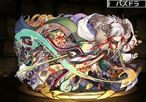 3565山神の風龍喚士・カエデ