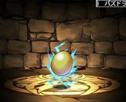 4322霊界獣の卵