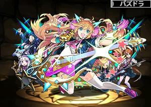 4343バンドの麒麟姫・サクヤ