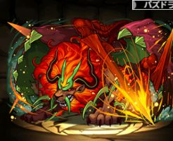 4358灼林の魔獄獣・マンティコア