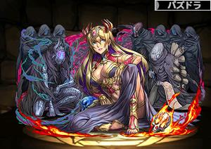 4368異界の冥底神・アルラトゥ
