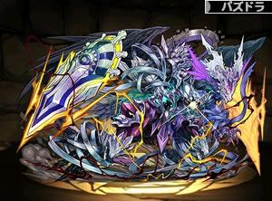 4297冥黒神・ラー=ドラゴン