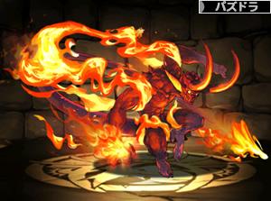 4352火の精霊王・ボーマ