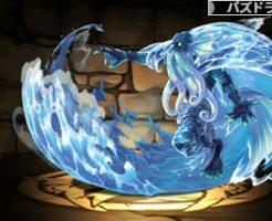 4353水の精霊王・ザパン