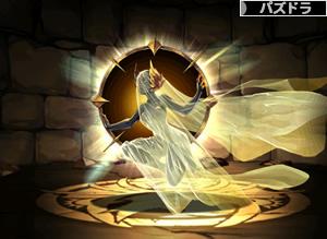 4355光の精霊王・キーラ