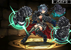 4415岩拳の大魔女・ゼラ