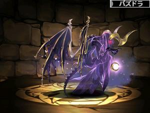 4356闇の精霊王・モワ