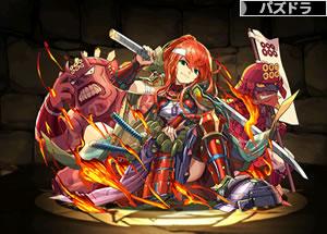 4448武烈の勇姫神・稲姫