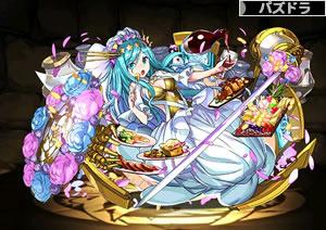 4587星宴の花嫁・シェアト