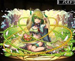 4589遍照の花嫁・ルシャナ