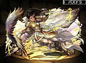 4607セラの天使