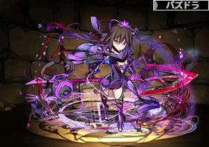 4689黒奏真姫ノア