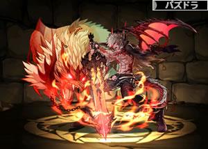 4690焔翼神獣ラルグ