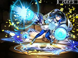 4691双殲装姫オラージュ