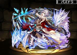 4694凍刃神獣シュスト