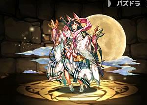 4707ツクヨミの姫カグヤ