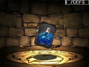 4713悲劇の姫ヘレネーのカード