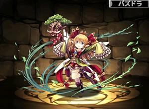 4720大妖精ルチル
