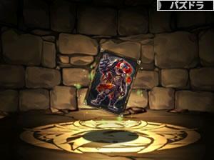 4714半神の英雄ヘラクレスのカード