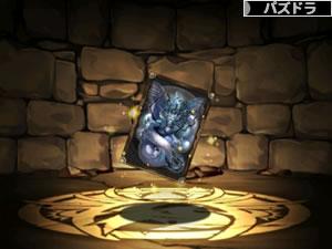 4715白竜のカード